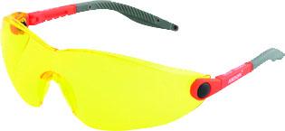 Brýle V6200